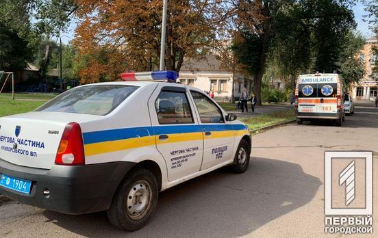 В регионе эвакуировали людей. Новости Днепра