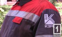 Ребенок остался без отца: на шахте рабочего убило током