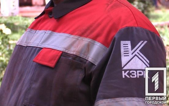 В регионе погиб рабочий шахты. Новости Днепра