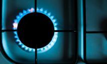 Подготовьтесь заранее: в Днепре отключат газ