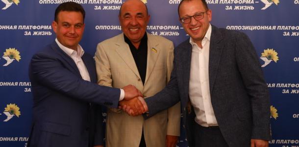 Рабинович призвал Днепр поддержать на выборах ОППОЗИЦИОННУЮ ПЛАТФОРМУ – ЗА ЖИЗНЬ