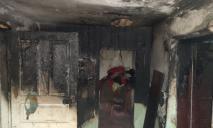 Ожоги и отравление ядовитым дымом: на пожаре пострадали пенсионерка и дети
