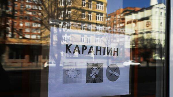 Планируют ли вводить тотальный карантин уже в понедельник. Все подробности в материале. Новости Украины