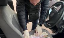 В Днепре на взятке в 50 тысяч гривен попался чиновник Самарского райсовета: подробности