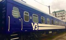 Стильно, модно, безопасно: редизайн пассажирских поездов УЗ