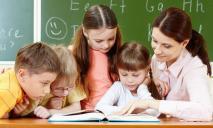 Школьники будут учиться по новой программе: что это значит