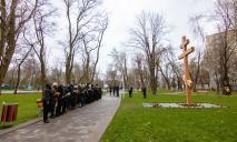 В Днепре почтили память жертв голодоморов