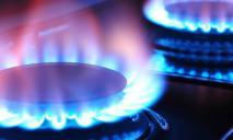 Через месяц днепрянам отключат газ: кто попадет в «черный» список