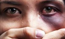«Физическое, психологическое, сексуальное и материальное насилие»: фотопроект, который повесят на бигборды