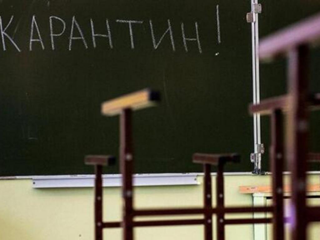 Школьники массово идут на карантин. Новости Днепра