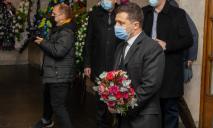 Владимир Зеленский посетил панихиду по Александру Дегтяреву в Днепре