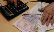 Как днепрянам рассчитать субсидии и получить финансовую помощь