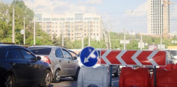 В Днепре на полгода перекроют улицы: узнай какие
