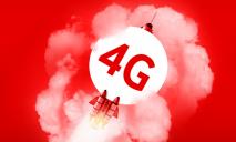 Vodafone запустил сеть LTE 900 МГц в Днепропетровской области