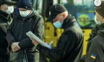 Под Днепром полиция массово штрафует нарушителей карантина