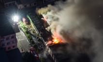 В Днепре произошел масштабный пожар на заводе, огонь охватил 400 м²: все подробности