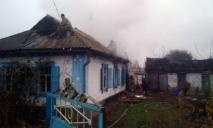 Под Днепром женщина едва не сгорела заживо