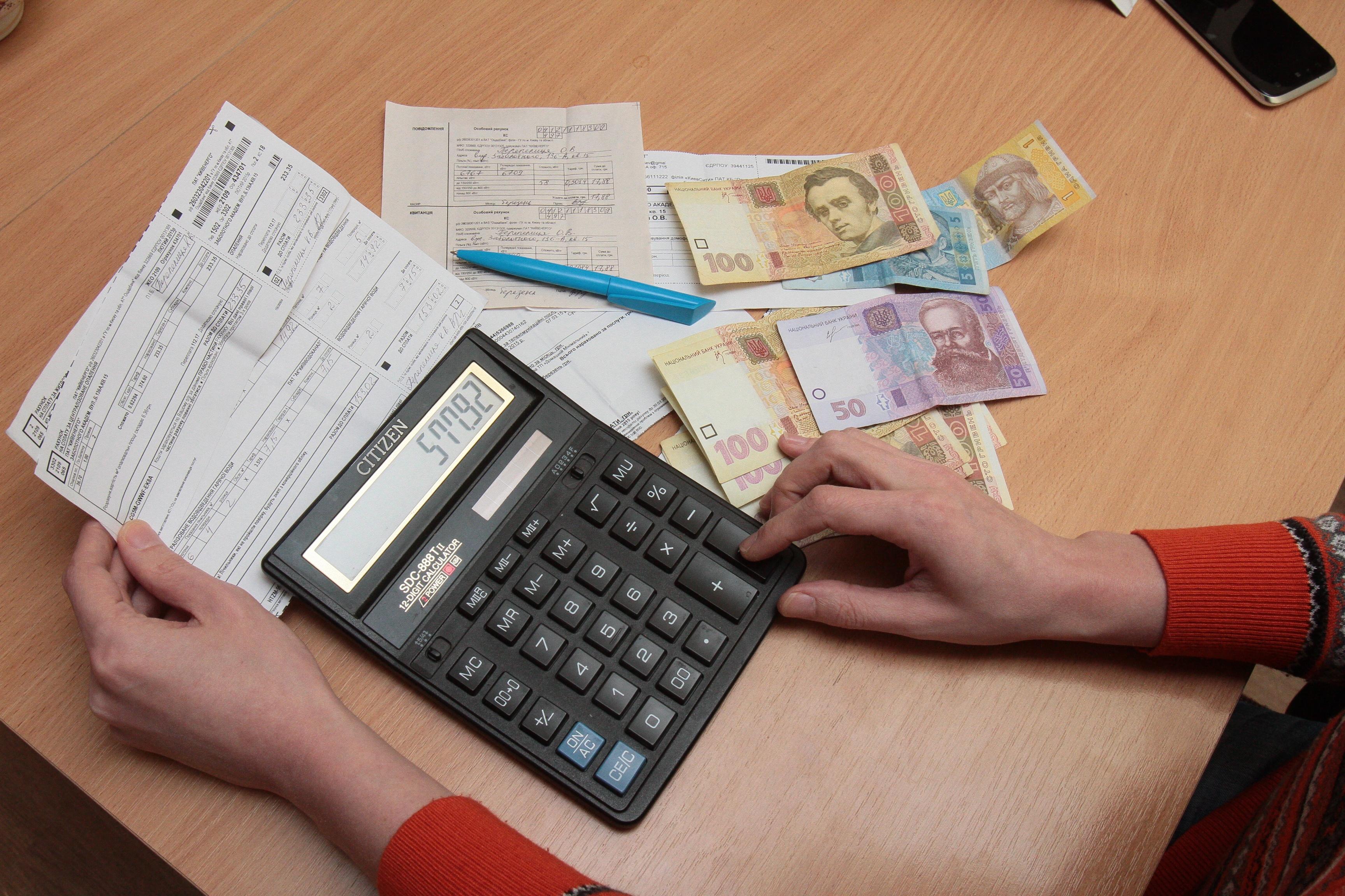 Плата за коммунальные новости. Новости Украины