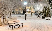 Облачно и снег, какой будет погода в Днепре сегодня