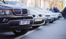 Владельцы «евроблях» лишаются машин и получают первые штрафы