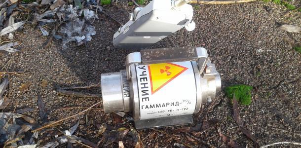 Радиационная безопасность — дело каждого