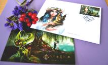Укрпочта выпустила сказочные марки с героями украинского мультфильма