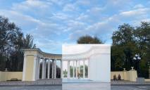 Реконструкция парка Шевченко в Днепре: что в нем изменится и как он выглядит сейчас