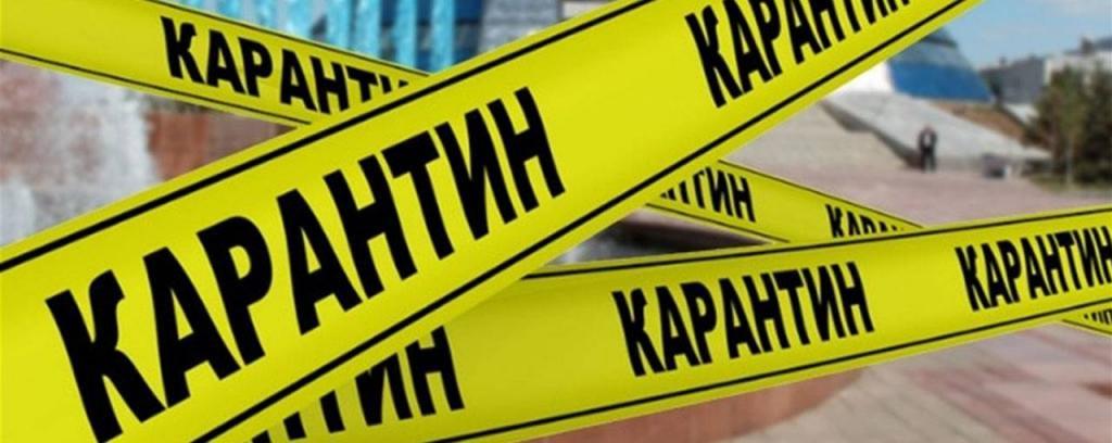 Тотального локдауна не буде. Новости Украины