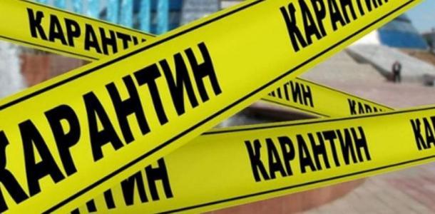 Предупрежден — вооружен: Кабмин обязан заранее предупреждать украинцев о введении карантина