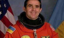 Выше — только звезды. Первый украинский космонавт попал на деньги
