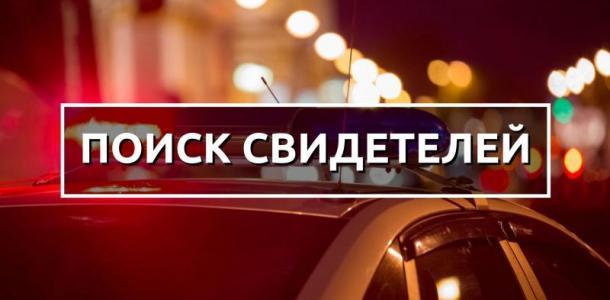 Смертельное ДТП в Днепропетровской области: полицейские ищут свидетелей
