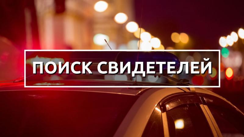 Розыск очевидцев аварии. Новости Днепра