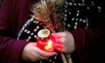Сегодня День памяти жертв Голодомора в Украине: какие мероприятия пройдут в Днепре