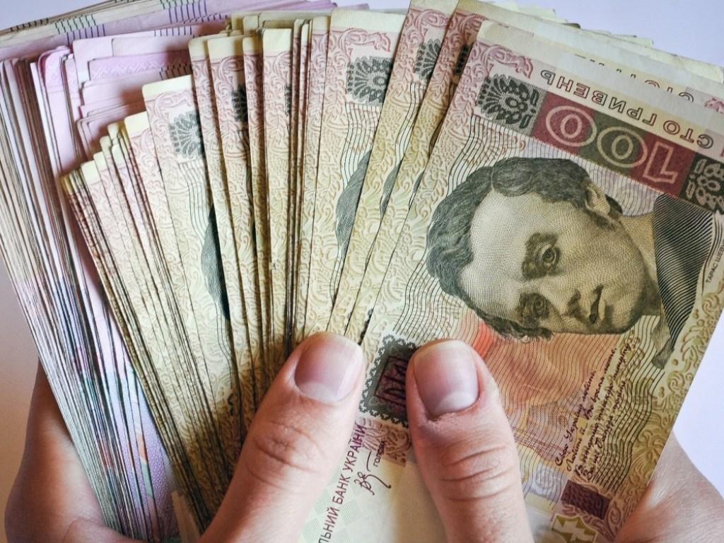 Повышение зарплаты. Новости Днепра