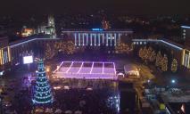 «Никакого праздника»: этой зимой в центре Днепра не будет катка
