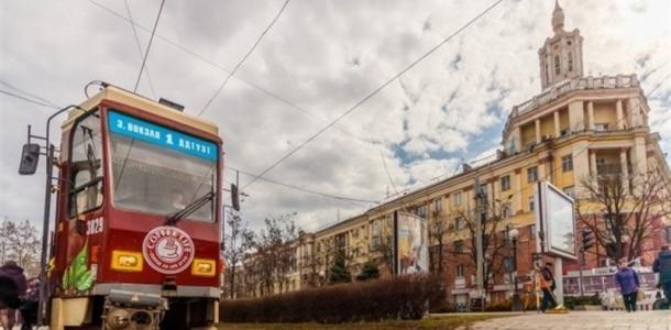 В Днепре трамваи будут ездить по-другому: расписание