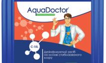 Гипохлорит натрия для бассейна