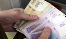Пенсионная реформа — в Раде зарегистрирован проект о накопительной системе