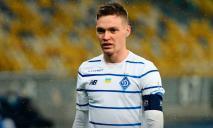«Днепр-1» уступил киевскому «Динамо», ведя в счете
