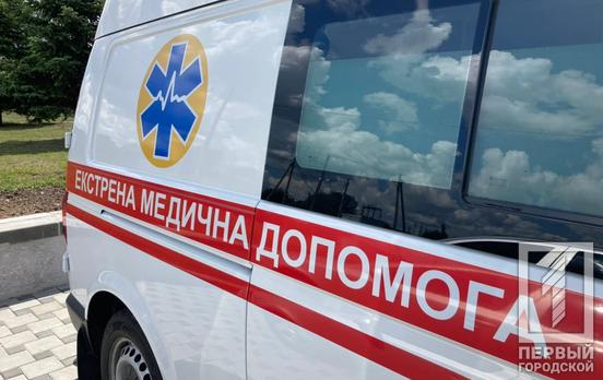 В области мальчика с ожогами доставили в больницу. Новости Днепра