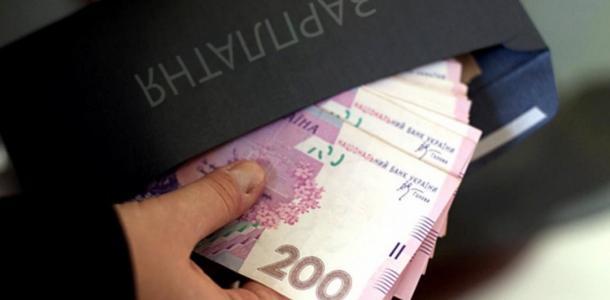 Учителям не повысят зарплаты в 2021 году — МОН