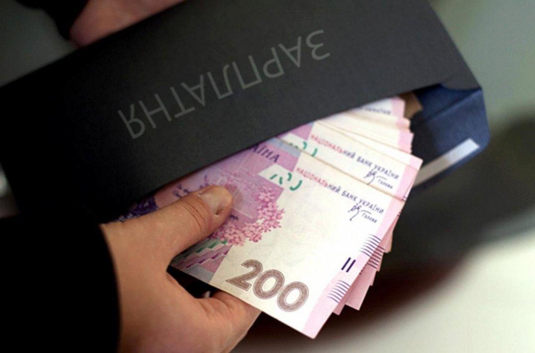 Зарплата учителям. Новости Украины