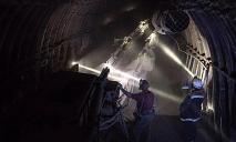 На шахте произошел взрыв, есть пострадавшие