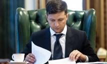 Президент Украины Владимир Зеленский заболел COVID-19