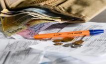 Новые платежки и абонплата за все услуги: коммуналка в 2021 году станет дороже