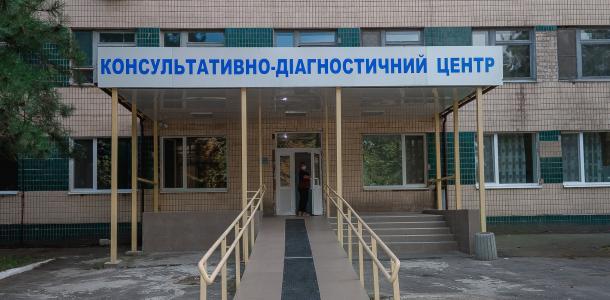 Ничего святого: в Днепре под прицел грабителей попал областной противотуберкулезный диспансер