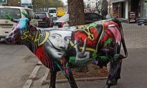 В центре Днепра появился необычный арт-объект
