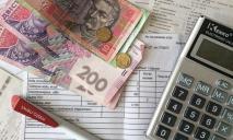 Огромные штрафы за долги по коммуналке: в Раде предлагают наказывать по-новому, что нужно знать днепрянам