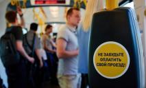 Проезд в днепровских маршрутках подорожает: какие причины