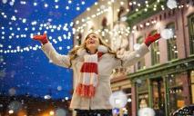 К днепрянам обратились по поводу празднования новогодних праздников, подробности